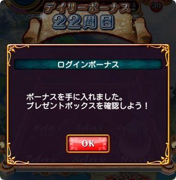 20140530_01