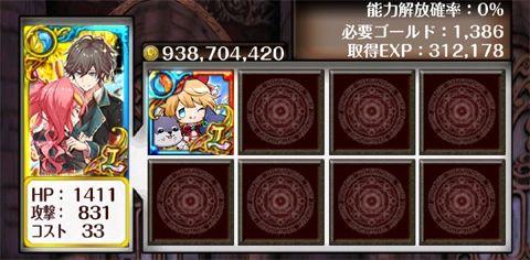 20150906_26