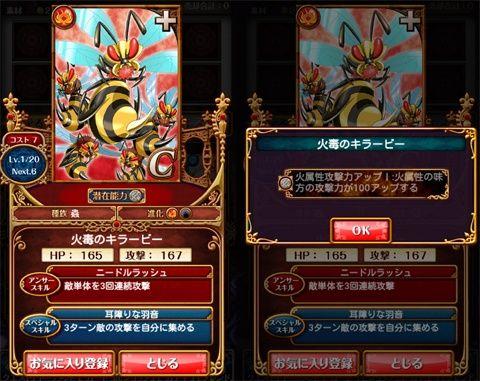 area6_st2_13