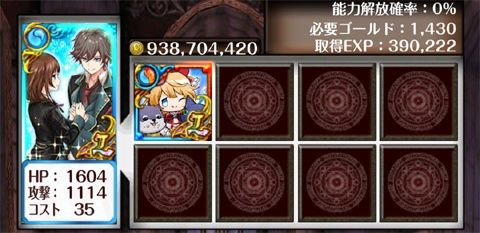 20150906_25
