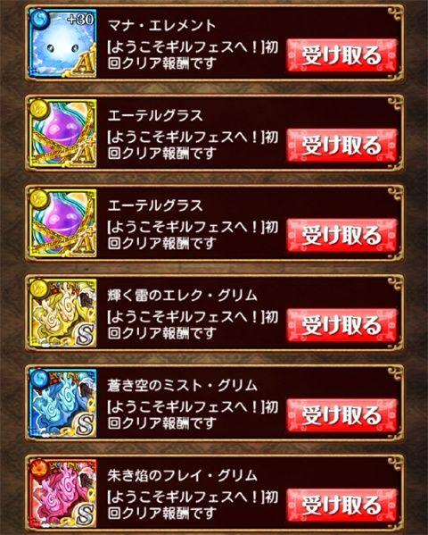 20150116_34