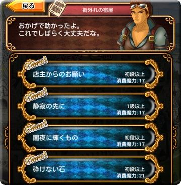 area6_st11_01