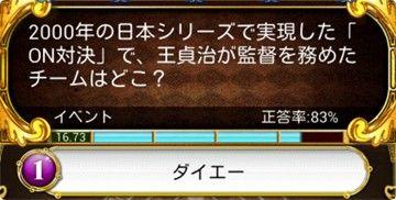 20140528_01