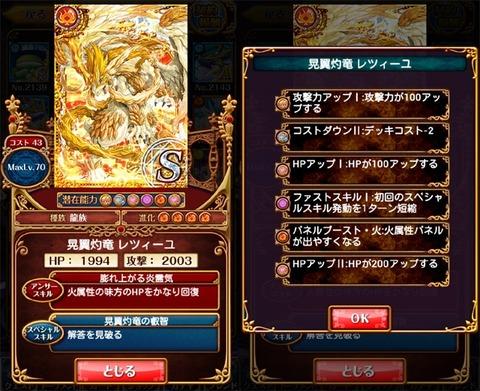 20140625_14