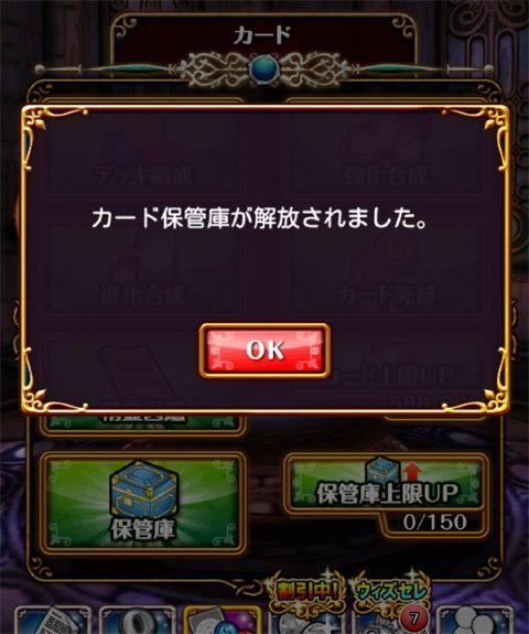 20141204_32