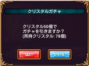 20141015_60