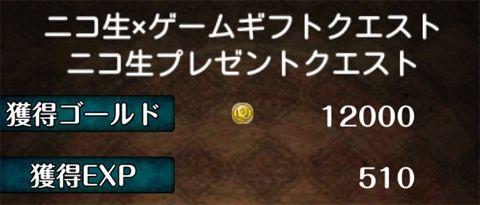 20141029_05