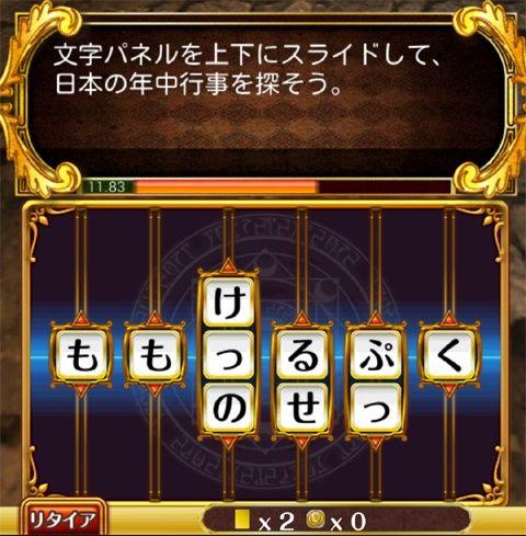 20141001_31