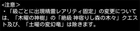 20150605_04