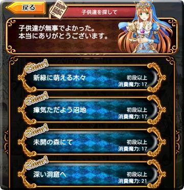 area6_st7_01