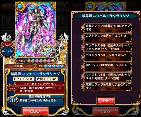 20140531_22