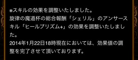 20140123_01