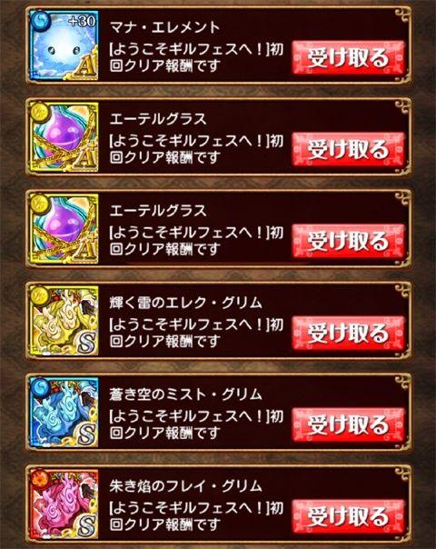 20141016_22