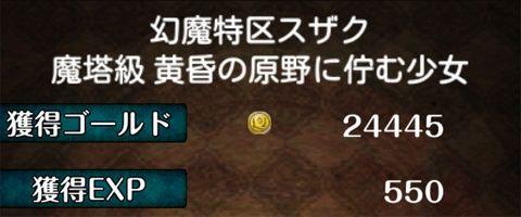 20150313_06