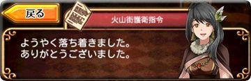 area8_st2_00