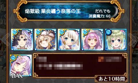 20140710_01