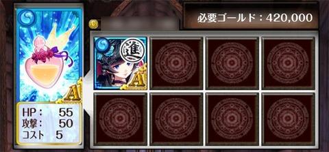 20140330_01