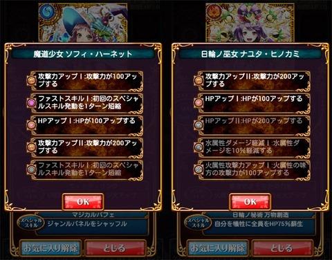 20140518_02