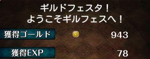 20141230_04