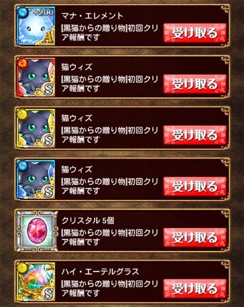 20141114_76