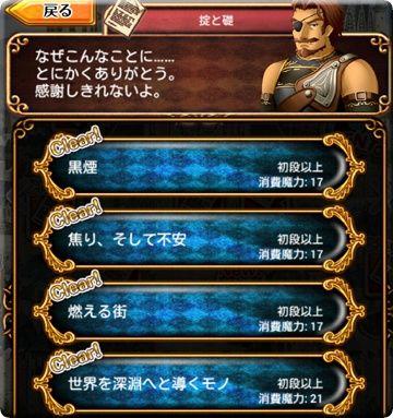 area6_st14_01