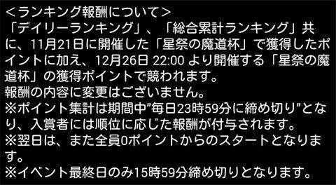 20141225_13