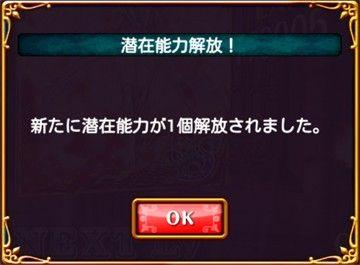 20140520_00