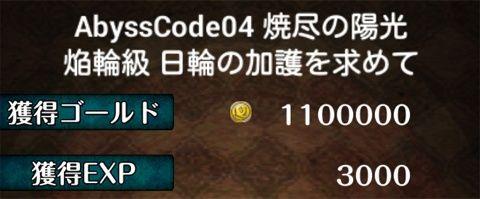 abcd_04_05