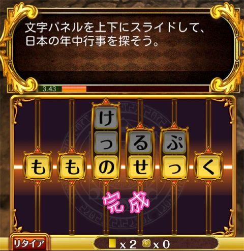 20141001_33