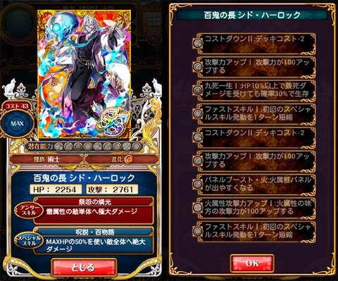 20140815_15