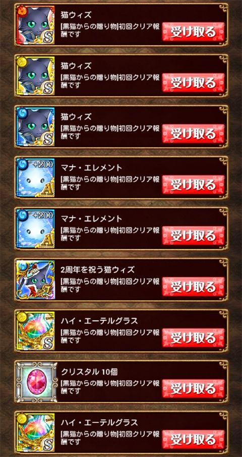 20150305_34