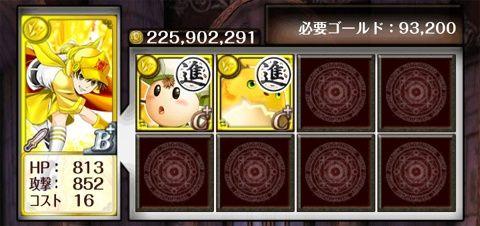 20140605_04