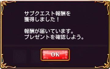 20141010_01