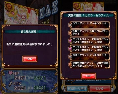 20140520_01