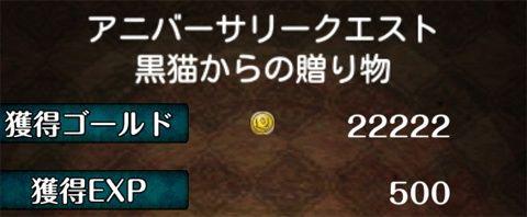 20150101_22