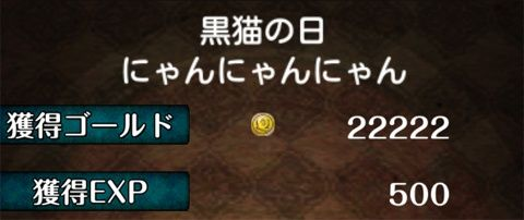 20150222_23