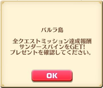 20140804_01