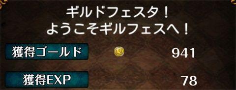 20141114_79