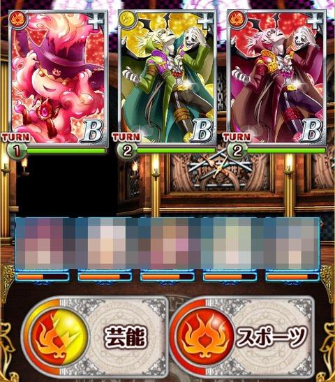 20140111_01