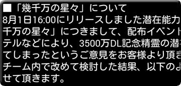 20150804_01
