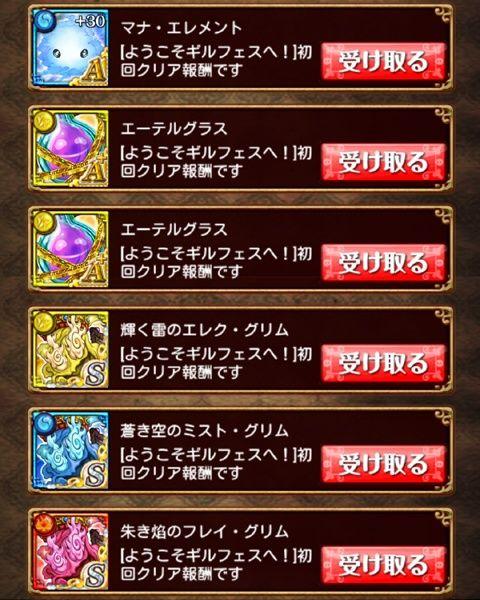 20141130_17