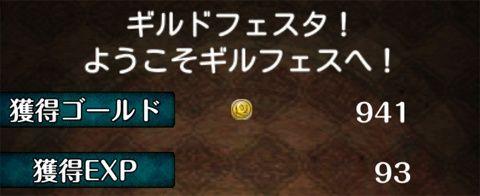 20141130_16