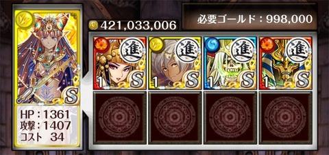 20141001_22