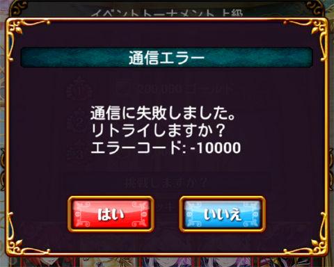 20150626_21