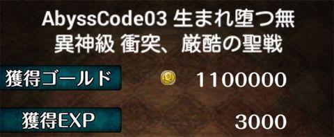 20141129_15