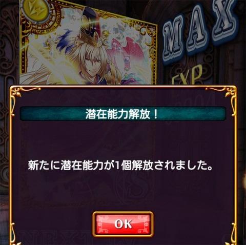 20140329_01