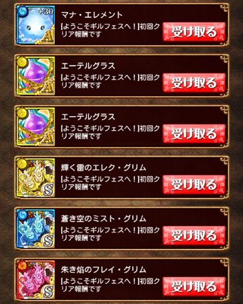 20150318_12