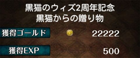 20150305_33