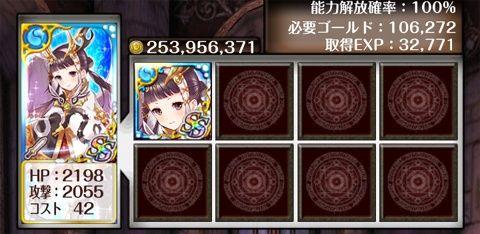 20140626_22