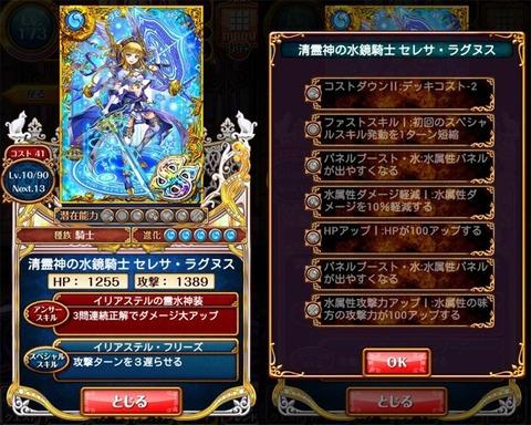 20140615_23